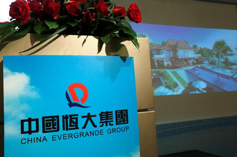 China Evergrande tiếp tục gây lo lắng cho nhà đầu tư toàn cầu