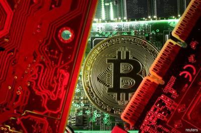 Bitcoin tích tắc rớt ngưỡng 40,000 USD