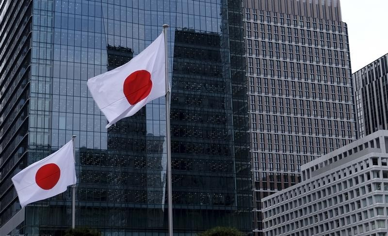 Ông Fumio Kishida chính thức đắc cử thủ tướng thứ 100 của Nhật Bản