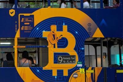 Thị trường tiền ảo tuần qua: Bitcoin lên sát 48,000 USD sau khi Chủ tịch Fed báo hiệu không cấm tiền ảo