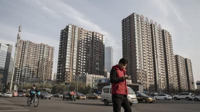 Sau Evergrande, hai công ty bất động sản khác của Trung Quốc cũng trễ hạn trả nợ