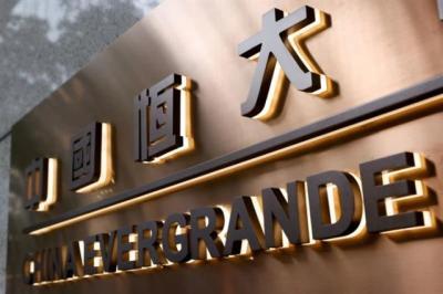 Cổ phiếu Evergrande bị tạm ngưng giao dịch ở Hồng Kông