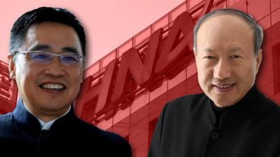 Tập đoàn HNA của Trung Quốc hé lộ khoản nợ 170 tỷ USD