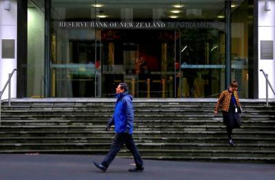 New Zealand nâng lãi suất lần đầu tiên trong 7 năm